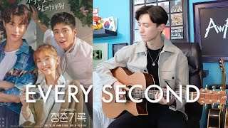 Download Mp3 Every Second - Baekhyun  Exo - Ost 청춘기록  Record Of Youth  - Acoustic Guitar Cove