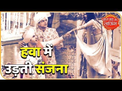 ดาวน์โหลดเพลง Vaidhei And Raghav To Tie The Knot In Qayamat