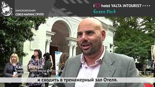 Отель Yalta Intourist – больше, чем просто Отель, - считает киновед из Испании