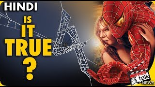 Sam Raimi's Spider-man 4 Announcement Is Real or Not? [Explained In Hindi]