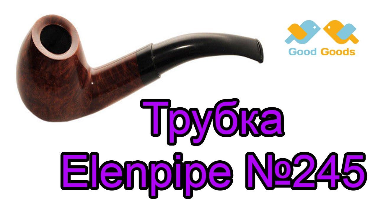 Трубка Angelo 30105. Купить трубки с доставкой по Украине - YouTube