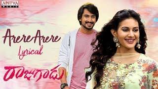 Arere Arere Lyrical | Rajugadu Songs | Raj Tarun, Amyra Dastur | Gopi Sundar | Sanjana Reddy