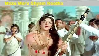 Chhup Chhup Meera Roye    Mose Mora Shyam Rootha    Johny Mera Naam 1970
