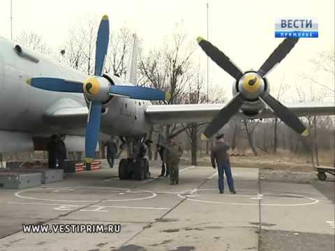 На базе морской авиации ТОФ в Приморье идет активная фаза боевой подготовки