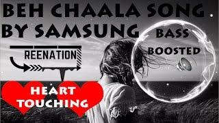 BEH CHALA   HEART TOUCHING SONG   Mohit Chauhan   MOTIVATIONAL SONG