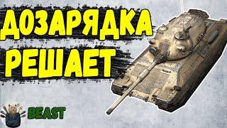 Progetto 65 - ЧЕСТНЫЙ ОБЗОР 🔥 WoT Blitz