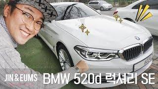 BMW 520d 럭셔리SE를 신차 출고한 김팀장과 함께한, 코오롱모터스 새차 출고기ㅣVlog#02 JNE TV