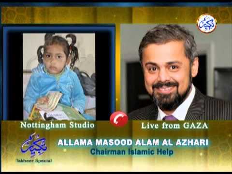 Children of War of Gaza 26112012 1-2