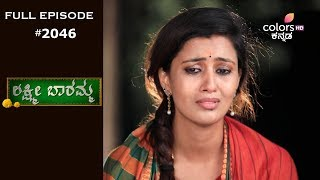 Lakshmi Baramma - 13th September 2019 - ಲಕ್ಷ್ಮೀ ಬಾರಮ್ಮ - Full Episode