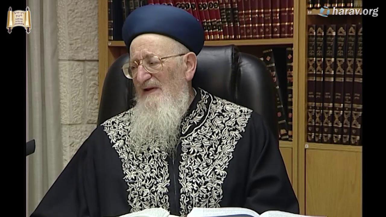 """קול צופייך   תשס""""ב כט' אב   פרשת שופטים   חודש אלול וחזרה בתשובה   מרן הרב מרדכי אליהו   256"""
