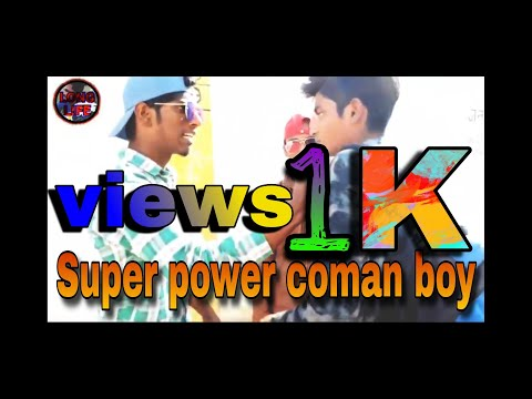 """Super power of common boy