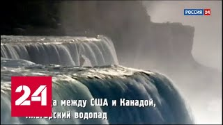 Борьба за воду. Документальный фильм Андрея Кондрашова. Часть 2