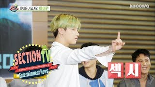 "Show us The Highlight Moves of iKON's ""Killing Me"" [Section TV News Ep 930]"