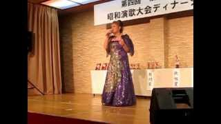 2013.3.9 釜石市での 昭和演歌懐メロ大会で、ゲスト歌手として唄いまし...