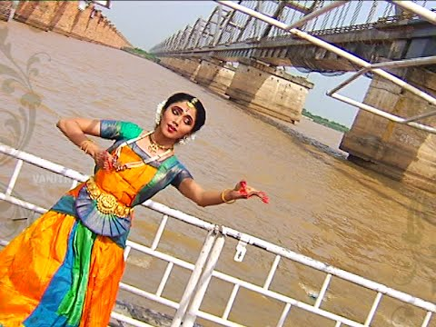 Godavari Pushkaralu | Special Video Song | Vanitha TV