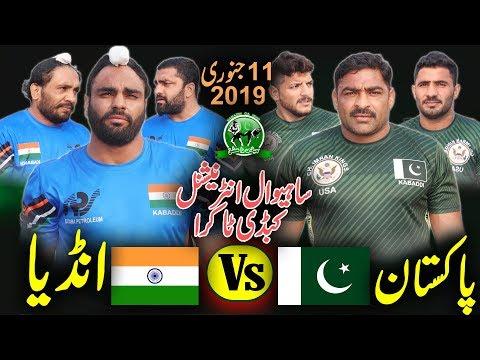 India Vs Pakistan 2019 Challange Kabaddi Match In Sahiwal
