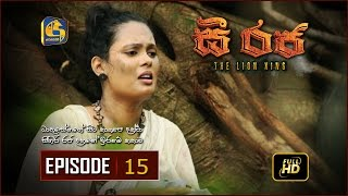 C Raja - The Lion King | Episode 15 | HD Thumbnail