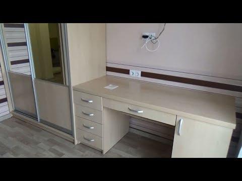 гардеробная письменный стол