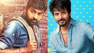 Why Remo & Rekka will be an important BO Clash ?
