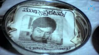 Shankaravam Full Movie - Krishna | Mahesh babu