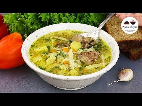 Как сварить печеночный суп