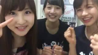 【SHOWROOM】谷川愛梨・山本彩加の野球トーク!~NMBで打線組んだ(笑)