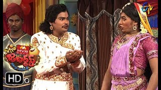 Avinash Karthik Performance | Extra Jabardsth | 18th August 2017| ETV Telugu
