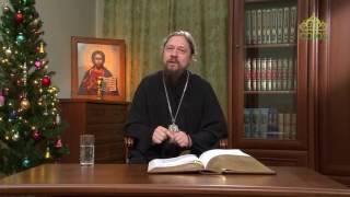Воскресные беседы (Алма-Ата). От 1 января. Неделя перед Рождеством Христовым - неделя святых отец