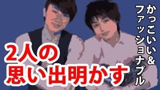 【Hey!Say!JUMP】伊野尾慧【関ジャニ】安田章大との思い出明かす チャン...