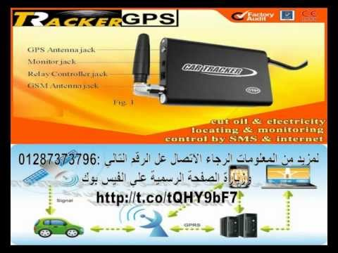 D Ac D  D A D B  D Aa D Aa D A D B  D A D  D B D A D A D B D A D Aa  D  D A  D  D B D B Gps Car Tracker In Egypt