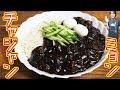 韓国の国民食 チャジャンミョンの作り方/チャジャン麺【kattyanneru】