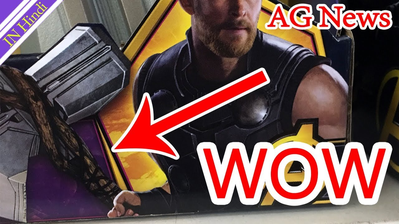 avengers infinity war thor new hammer 3d breakdown ag media