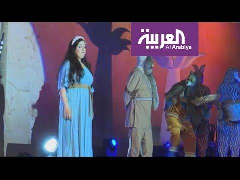 مهرجان مغرب الحكايات التراثي  - نشر قبل 2 ساعة
