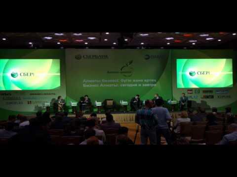 Sberbank Forum