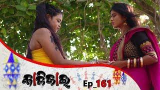 Kalijai | Full Ep 161 | 23rd July 2019 | Odia Serial – TarangTV