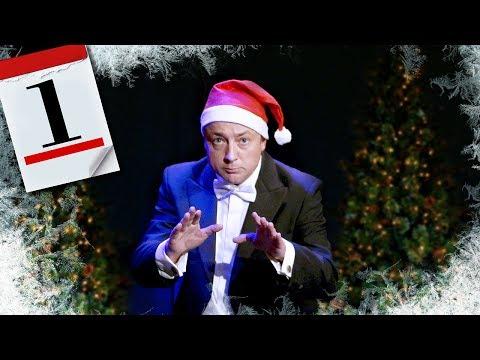 Czesław Śpiewa - Kalendarz Adwentowy ft. Quebonafide #1 & Grajkowie Przyszłości