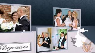 Final wedding album for FotoShow Pro 7