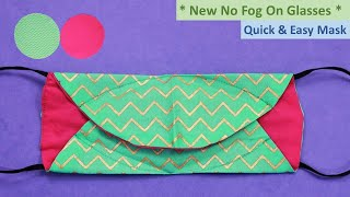 New No Fog on Glasses Quick 3D Fabric Face Mask Sewing Tutorial Make Mask Cloth Easy Pattern