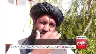LEMAR NEWS 03 December 2018 /۱۳۹۷ د لمر خبرونه د لیندۍ ۱۲ نیته