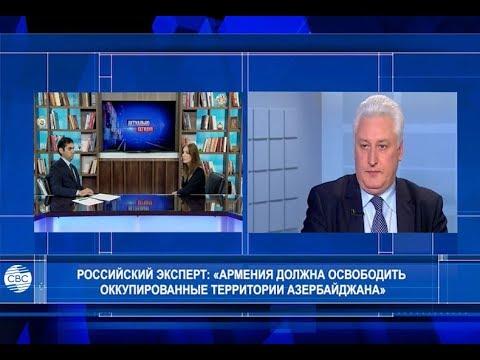 Российский эксперт: 'Армения