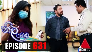Neela Pabalu - Episode 631 | 02nd December 2020 | Sirasa TV Thumbnail