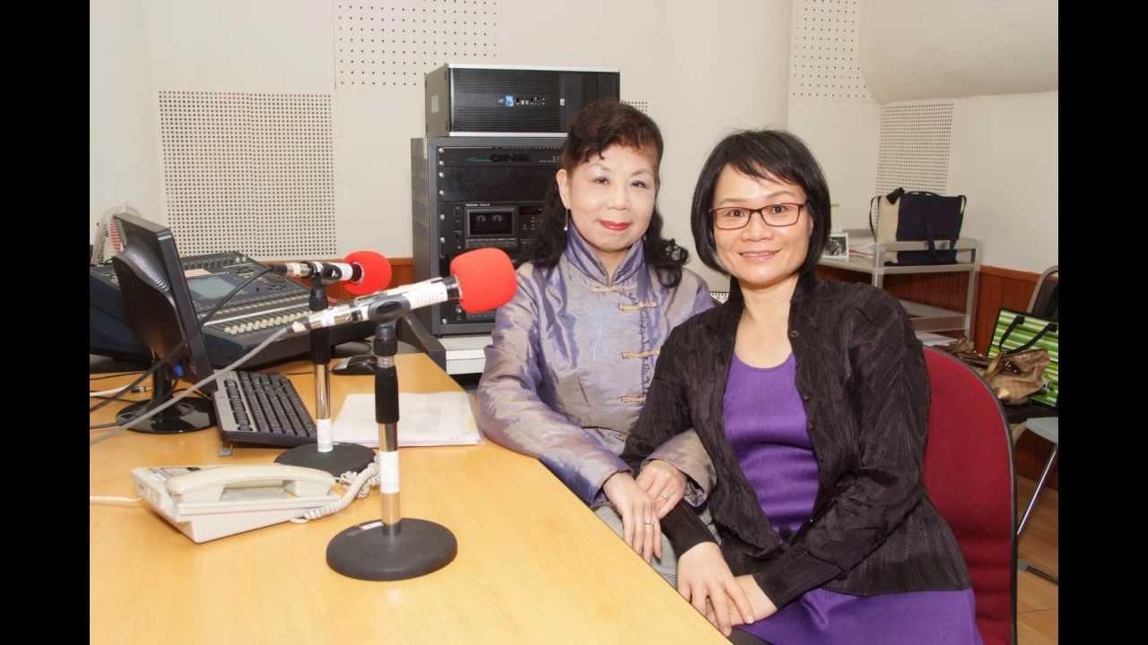 專訪 婦女閱讀寫作協會理事長 汪詠黛 (下) - YouTube
