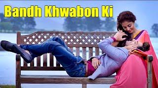 """""""Bandh Khwabon Ki"""" (LYRICS) - Himansh Kohli & Priya Banerjee   Shail Hada   Dil Jo Na Keh Saka  """