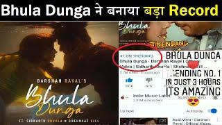 Shehnaaz Gill-Sidharth Shukla Song Created History| Bhula Dunga Created Record| Final Cut News