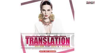 translation vein feat belinda y j balvin