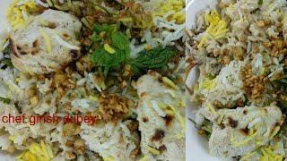 chicken lasooni biryani recipe /Chicken malai Tikka Biryani / चिकन लहसुन बिरयानी रेसिपी