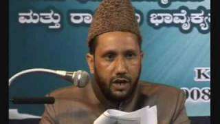 (3/3) Ahmadiyya: Moulvi Kaleem Khan Sb at Khilafath Centenary Celebrations Bangalore 2008