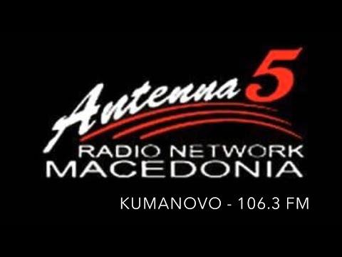 Antenna 5 Džingla - Generic Antenna 5 Macedonia