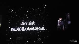 20171105 Kim Jaejoong Asia Tour FM in Taipei   Life Support