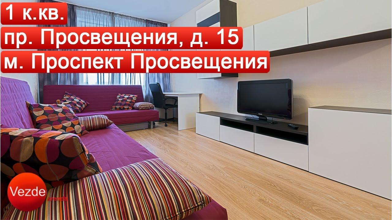 Квартира спб | квартира санкт | купить квартиру в питере | пр .
